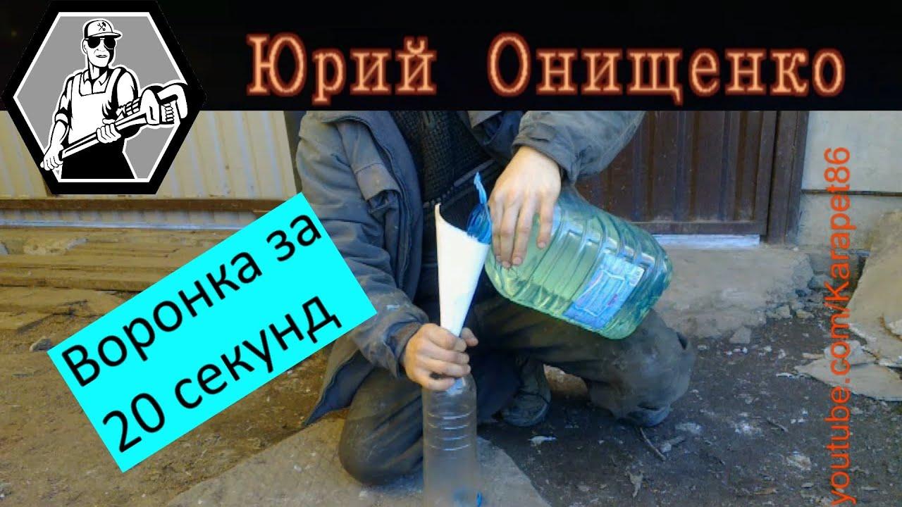 Домашняя газировка, как сделать дома 7