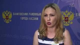 Суд вынес приговор сотруднице казанской турфирмы, которая обманула клиентов на 5 млн рублей