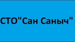 Качественная покраска автомобиля Киев Полировка кузова авто быстрая недорогая низкие цены