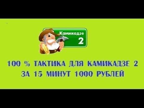Мощный Тай #3из YouTube · С высокой четкостью · Длительность: 7 мин44 с  · Просмотры: более 1.000 · отправлено: 25-4-2017 · кем отправлено: swan4. Казино стрим и Покер стрим онлайн