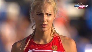 Darya Klishina Дарья Клишина 2015 4v European Team Championships Cheboksary June 21st
