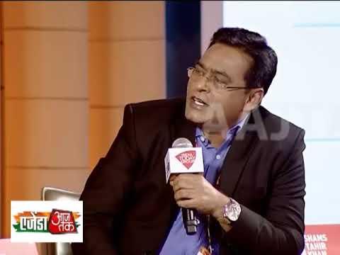 "Agenda Aaj Tak 2017: Former CBI Officials On ""Bringing Crime Lords Like Dawood"""