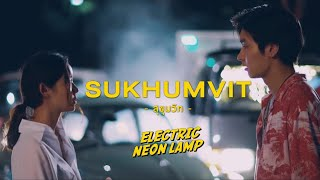 electric.neon.lamp - สุขุมวิท [Official Music Video]