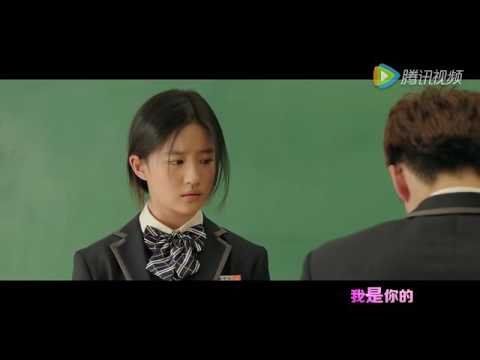 Official 160720 Never Gone You Are Mine Mv Kris Wu As Cheng Zheng