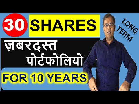 30-stocks---ज़बरदस्त-पोर्टफोलियो-|-stocks-to-buy-|-top-shares-to-invest-|-stock-market-portfolio