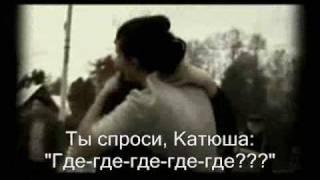 Золото. Виталий Аксёнов (с субтитрами)(, 2009-05-16T14:00:07.000Z)