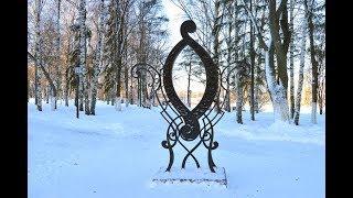 Памятник букве о Вологда