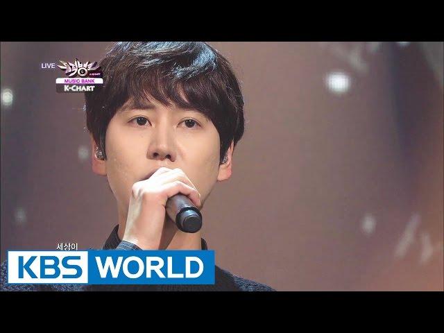 KyuHyun - At Gwanghwamun | 규현 - 광화문에서 [Music Bank K-Chart #1 / 2014.11.21]