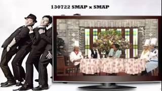 SMAPxSMAP 130722 Guest Stars Takahashi Katsunori, Getters Iida, Sho...
