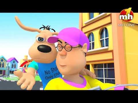Download Pehra Te Awaragardi || Happy Sheru || Funny Cartoon Animation || MH One Music