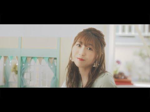 安野希世乃「おんなじキモチ。」Music Video(1chorus Ver.)