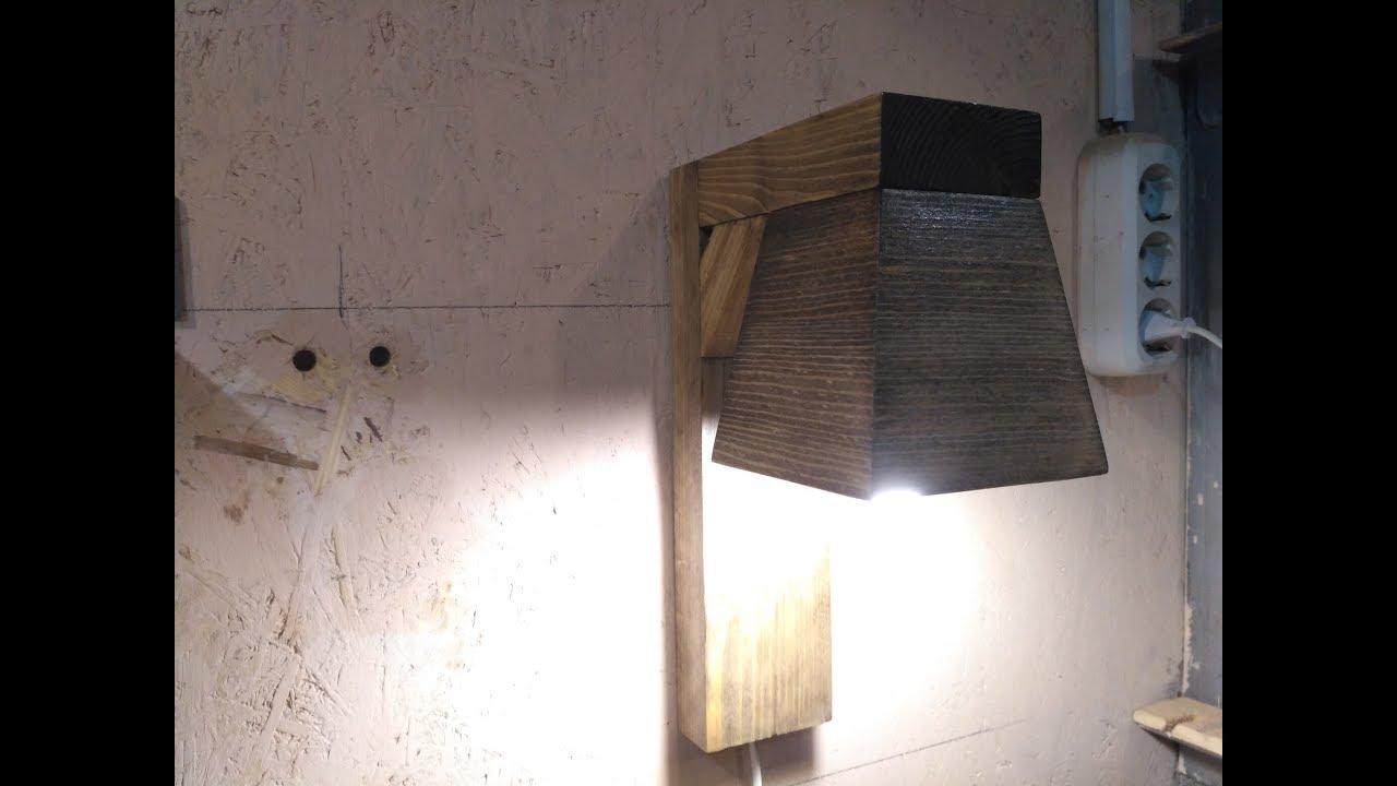 светильник настенный из дерева в стиле лофт