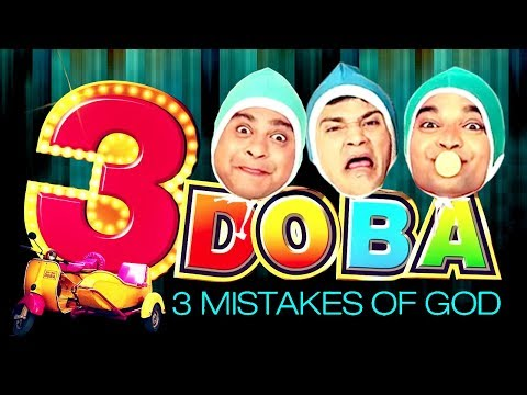 3 Doba - 3 Mistakes of God FULL FILM (3 IDIOTS) - Urban Gujarati Film 2018- Chetan - Nirav - Nishith