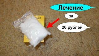 Жженые квасцы от потливости и запаха ног Как просто применять кристаллы квасцов и убрать запах