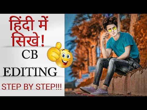 CB EDITING IN HINDI /URDU STEP BY STEP    REAL CB EDITING TUTORIAL IN MOBILE USING LIGHTROOM