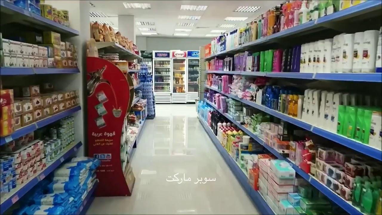 A Tour Of The Student Housing At Princess Noura University جولة تعريفية في سكن الطالبات Youtube