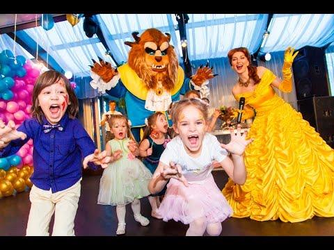 Красавица и чудовище детская VIP-программа