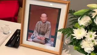 横浜にぎわい座  桂歌丸師匠追悼記帳