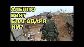 РУССКИЙ СПЕЦНАЗ ГАСИТ БАРМАЛЕЕВ!!!