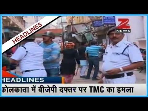 Headline@ 8 PM | TMC supporters attacked BJP office in Kolkata