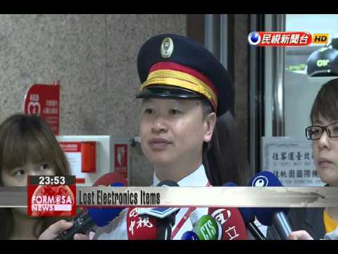 Taiwan Railways planning to destroy unclaimed cell phones and tablets
