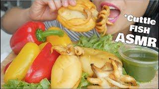 ASMR Grill CUTTLE FISH (EATING SOUNDS) NO TALKING   SAS-ASMR