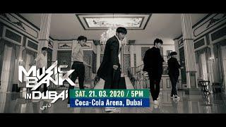 뮤직뱅크 월드투어 IN 두바이 [MusicBank World Tour IN Dubai Teaser] 스포일러…