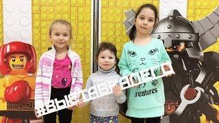 Мир Кубиков Киров Интерактивная выставка
