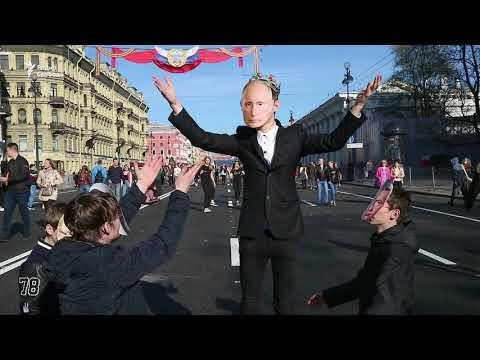 'Коронация президента' в Петербурге