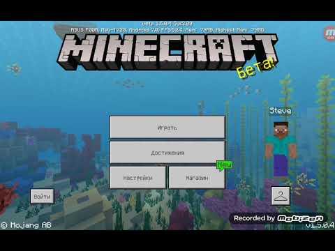 Как получить щит в Minecraft PE