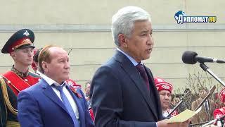 Чрезвычайный и Полномочный Посол Республики Казахстан в Российской Федерации Имангали Тасмагамбетов