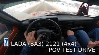 ЛАДА НИВА (ВАЗ) 2121 (4x4) POV TEST Drive #ваз #lada #POV #Нива #Niva