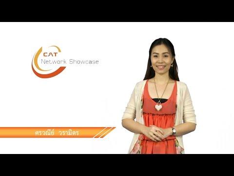 "CAT Showcase ""CAT in Carrier World Asia 2015"""