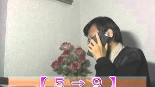 月9「5→9」高田彪我「女装」の「里中由希」役! 「テレビ番組を斬る...