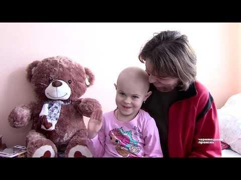 Чернівецький Промінь: До онкохворих дітей з Буковини навідалися благодійники
