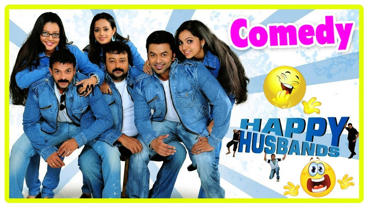 Download Malayalam Comedy | Happy Husbands Malayalam Full Movie Comedy Scenes | Jayaram | Jayasurya | Bhavana