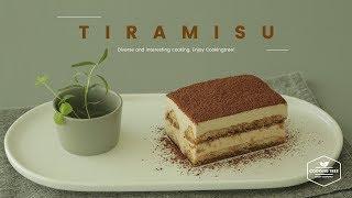 우유팩으로 깔끔하게! 커피향가득한 티라미수 만들기 : Tiramisu Recipe - Cooking tree 쿠킹트리