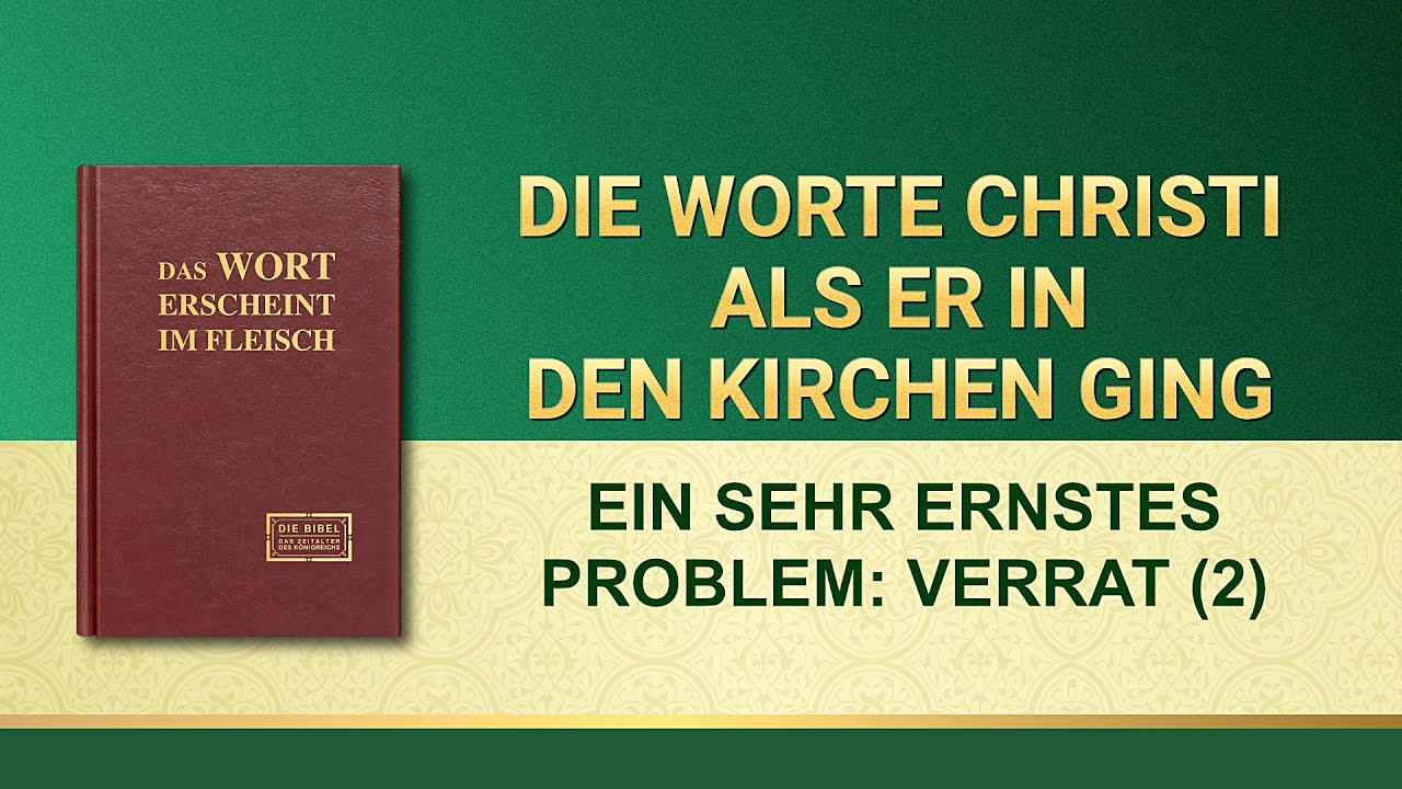 Das Wort Gottes | Ein sehr ernstes Problem: Verrat (2)