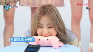 Download WHY CHAEYEON IS THE ULTIMATE BIAS WRECKER IN IZ*ONE Mp3 and Videos