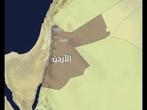 أخبار خريطة الاردن اربد 01-09-2016 Map Jordan irbid ...