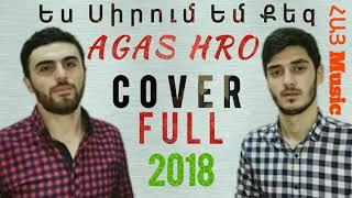 Agas & Hro Es Sirum Em Qez 2018 HIT ՀԱՅ Music Video