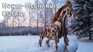 3D-Пазл Ugears Лошадь-Механоид - обзор II 65 $ вы серьезно ?