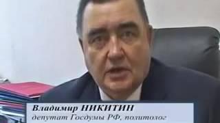 путин готовит Россию для мирового правительства США   YouTube