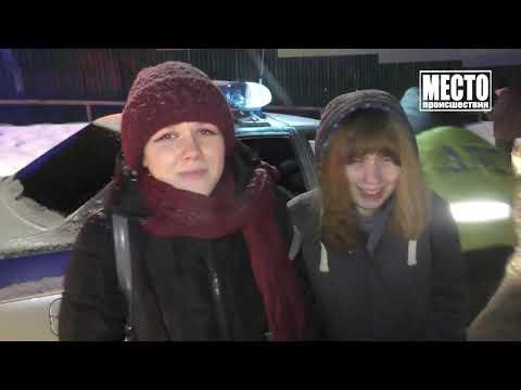 Студентки попали в ДТП в День студента, ул  Заводская  Место происшествия 27 01 2020