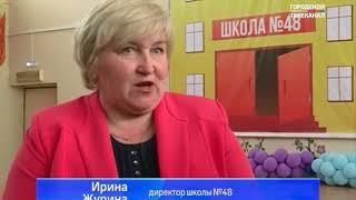 В Ярославле стартовала летняя оздоровительная кампания