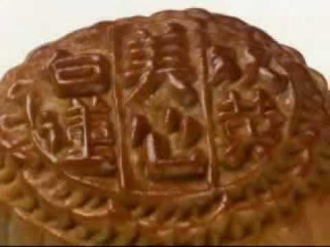 How to make guangdong lotus seed mooncake