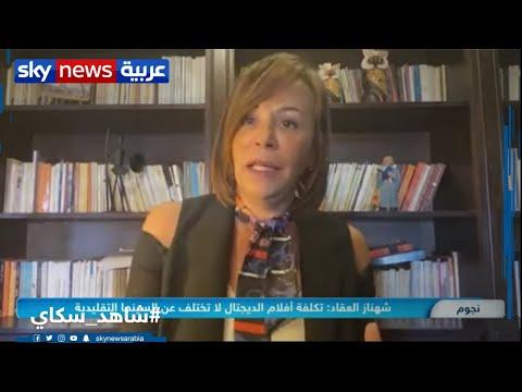 أفلام العيد في مصر لأول مرة على منصات إلكترونية  - نشر قبل 15 ساعة