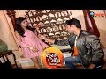 TU SURAJ: ''BANGKOK'' में शुरू हुआ कनक-उमा का ROMANCE, UPCOMING TWIST || Kanak Uma Romance ||