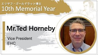 Ted Horneby EHC Vice President