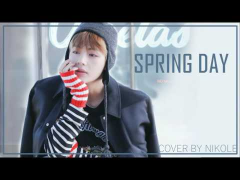 [Cover] Spring Day (봄날) - BTS